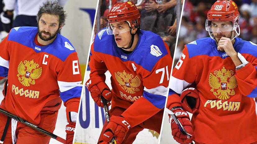 какое место заняла россия по хоккею