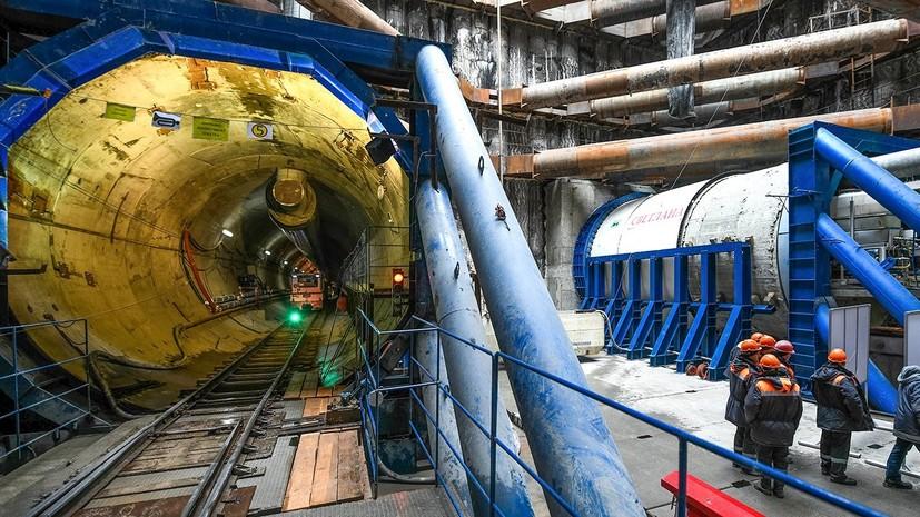 Власти Москвы заявили, что Большая кольцевая линия метро готова на 50%