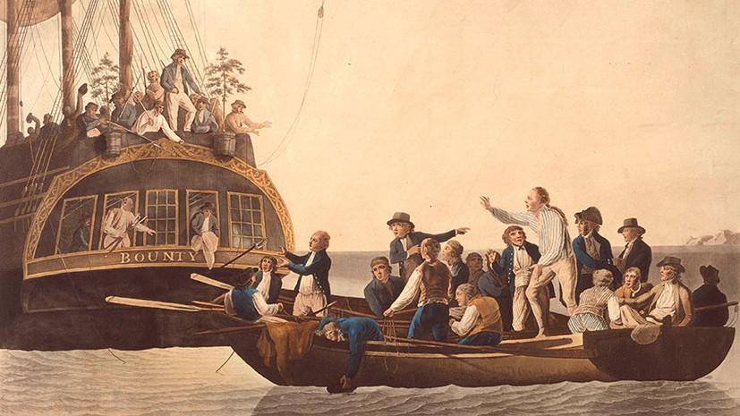 «Драматическая страница в истории мореплавания»: как в результате мятежа на «Баунти» появилась новая колония