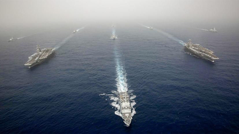 Переоценка потенциала: как в США предлагают противостоять России и Китаю на море