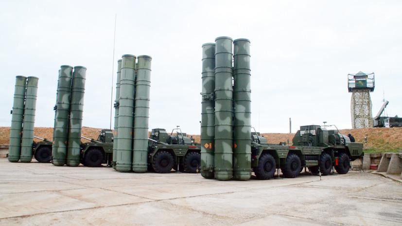 «Забота о будущем страны»: Эрдоган заявил о важности С-400 для укрепления безопасности Турции