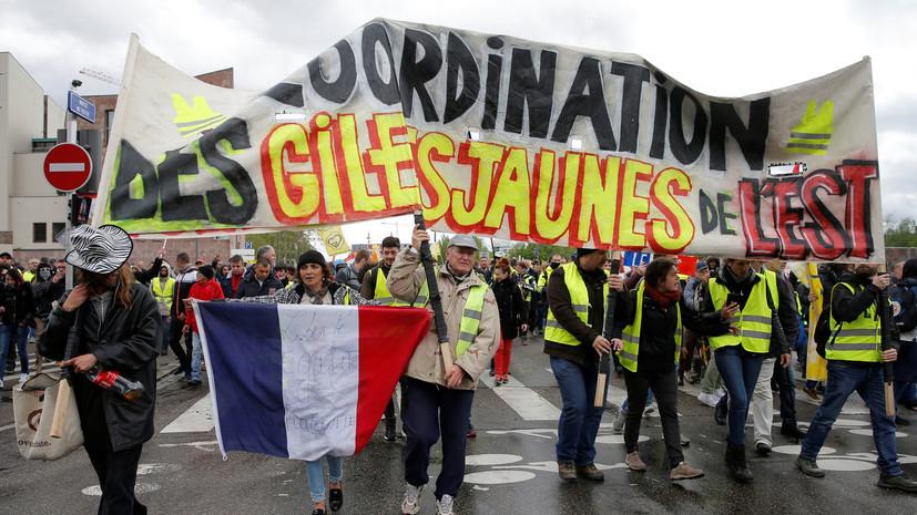 В Страсбурге задержаны 26 человек во время протестов «жёлтых жилетов»