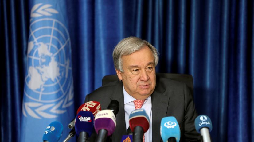 Генсек ООН прокомментировал стрельбу в синагоге в США