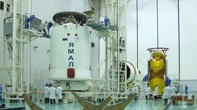 Спутник«Ямал-601» доставили на космодром Байконур