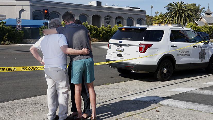 «Опубликовал антисемитский манифест»: что известно о стрельбе в калифорнийской синагоге