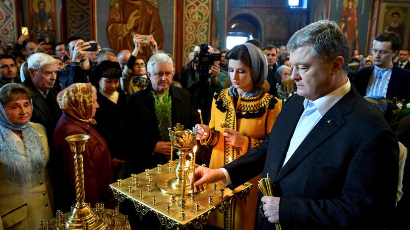 Порошенко назвал нынешнее празднование Пасхи уникальным
