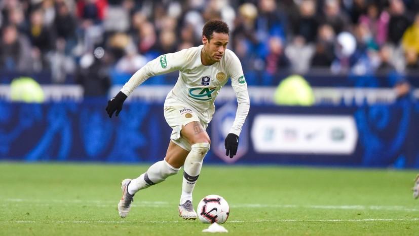 Неймар раскритиковал молодых футболистов ПСЖ после финала Кубка Франции