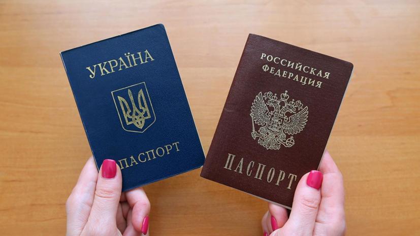 В Раде призвали Россию отменить решение по гражданству для жителей Донбасса