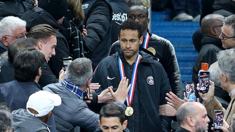 «Никто на моём месте не остался бы равнодушным»: Неймар ударил болельщика после поражения ПСЖ в финале Кубка Франции