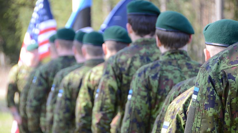 «Плацдарм вблизи российских городов»: как НАТО наращивает военную активность в Прибалтике