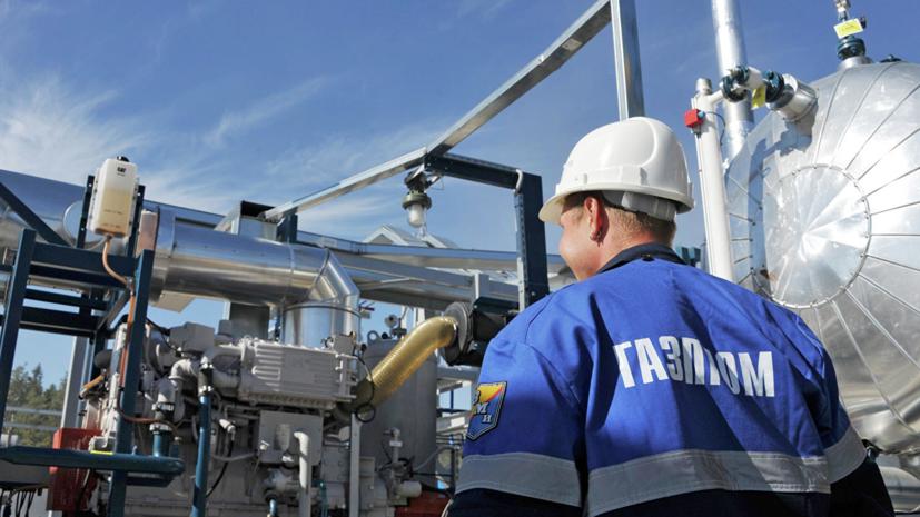 Миллер: «Газпром» может стать главным экспортёром газа в КНР к 2035 году