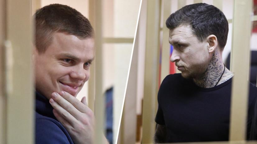 «С тревогой ждём решения»: что говорят в футбольных кругах о судебном процессе над Кокориным и Мамаевым