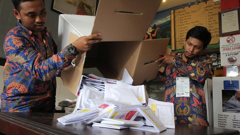 Более 270 человек в Индонезии умерли при подсчёте голосов на выборах