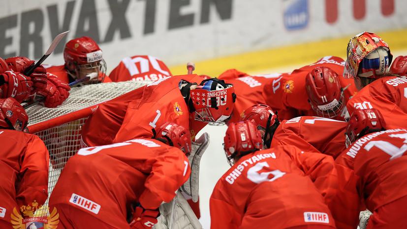 РФ переиграла США вполуфинале юниорскогоЧМ похоккею
