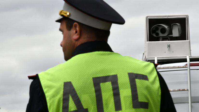 В Госдуме оценили идею создать базу данных злостных нарушителей ПДД