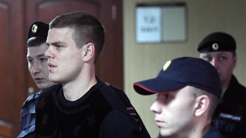 Адвокат Кокорина не понимает, почему потерпевшие не реагируют на извинения футболистов