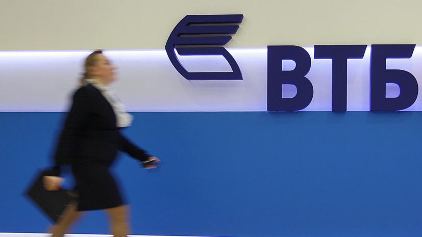 ВТБ с 29 апреля снижает ставку по ипотеке с господдержкой до 5%