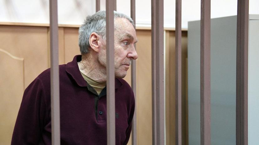 Отец полковника Захарченко признан виновным в растрате