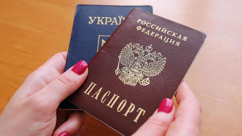 Песков: Москва и Киев ведут заочную дискуссию по вопросу паспортов