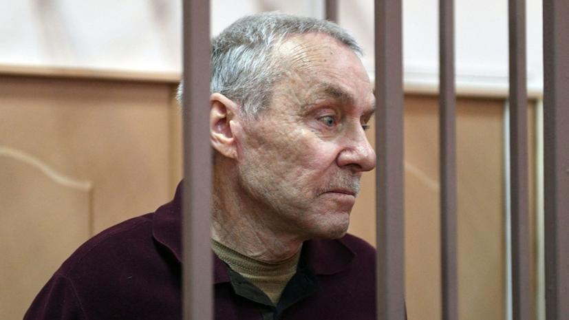 Суд приговорил отца полковника Захарченко к четырём годам колонии