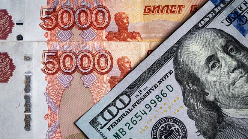 Какие проблемы скурсом доллара могут начаться с1мая 2019