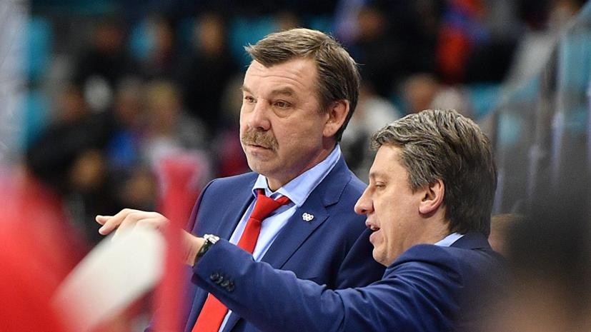 Знарок назвал выход в плей-офф КХЛ первой задачей «Спартака»
