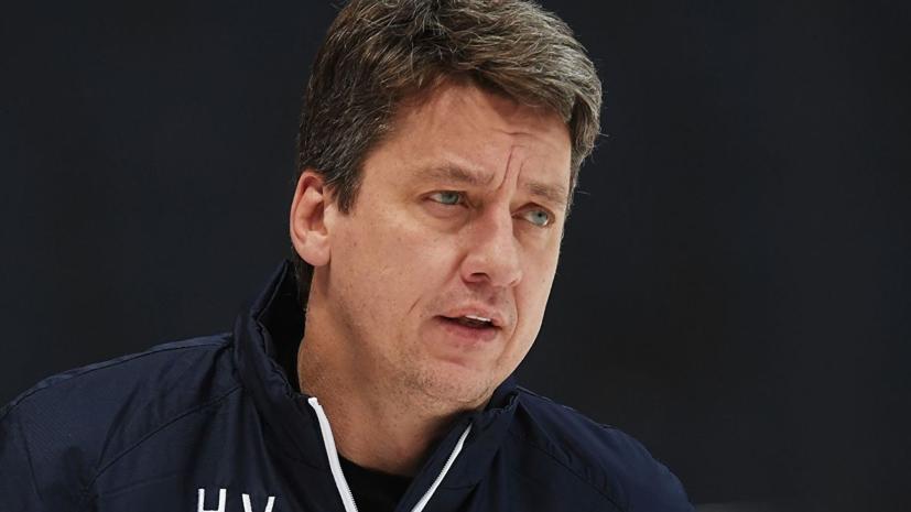 Витолиньш вошёл в тренерский штаб Знарка в «Спартаке»