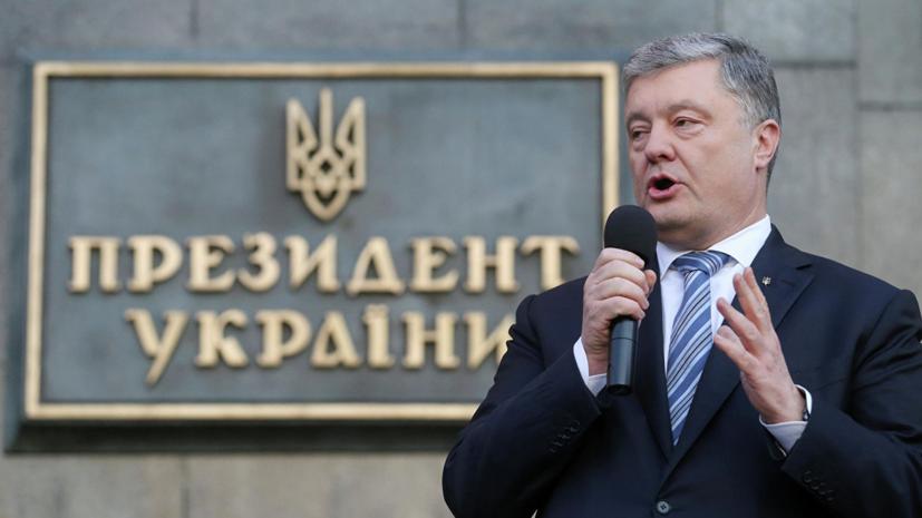Порошенко уверен, что никто не сможет украсть у Украины её достижения