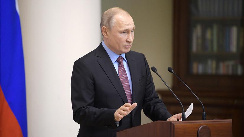 «Мы будем сильнее и успешнее»: Путин заявил о преимуществах общего гражданства для россиян и украинцев