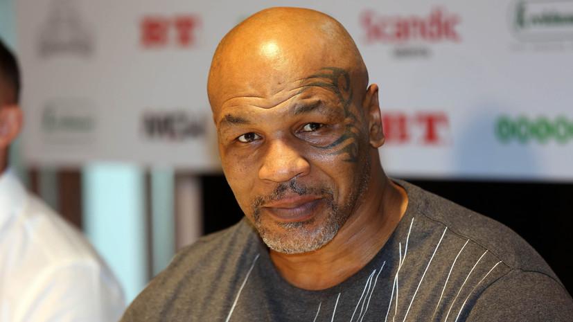 Экс-боксёр Тайсон рассказал о своём криминальном прошлом