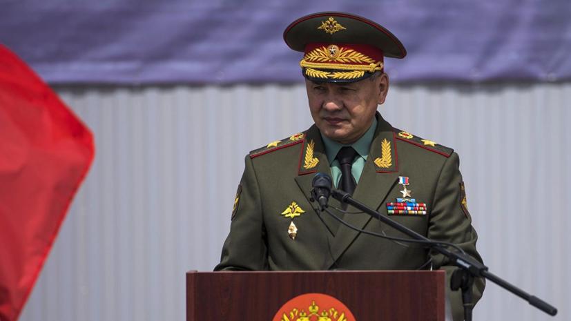 Шойгу заявил об усилении позиций ИГ в Афганистане