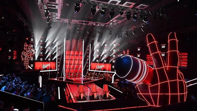 В Group-IB назвали срок завершения проверки итогов шоу «Голос. Дети»