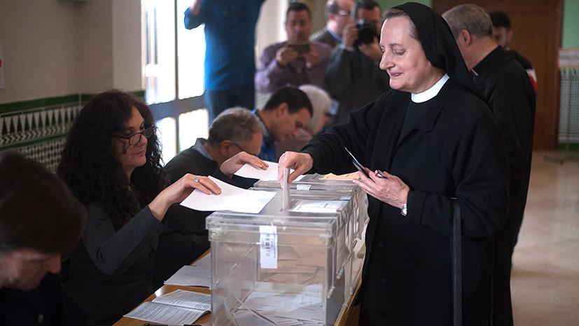 «Запрос на социальную справедливость»: как выборы в Испании могут повлиять на политический курс страны