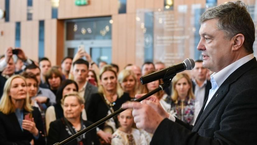 Порошенко подтвердил намерение подписать закон о языке