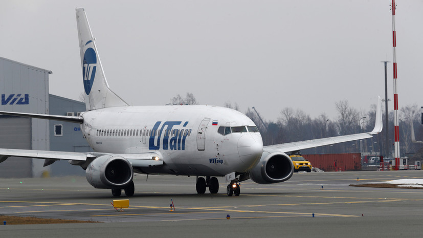 Президент «ЮТэйр» опроверг информацию о прекращении полётов из-за долгов