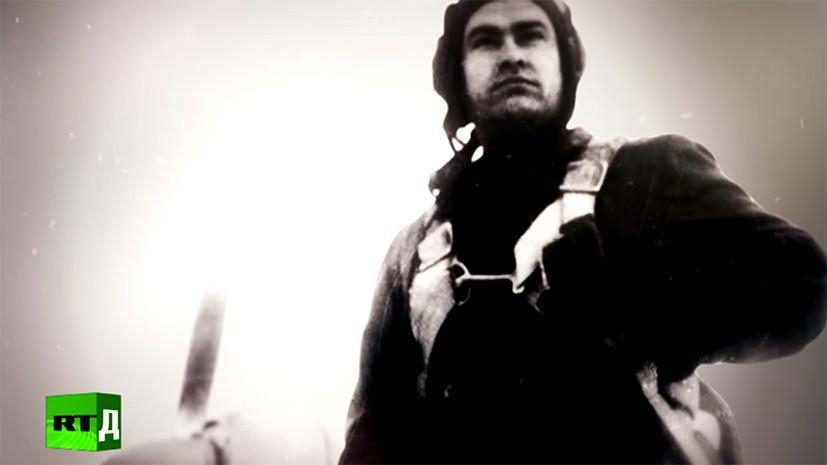 Документальный фильм RT о подвиге лётчика Маресьева вышел в финал премии «ТЭФИ — летопись Победы»