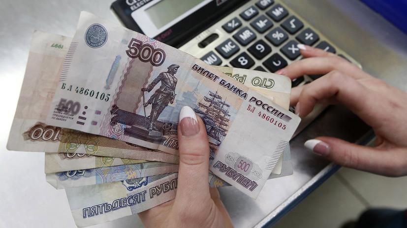 Валютный перерыв: как может измениться курс рубля после майских праздников