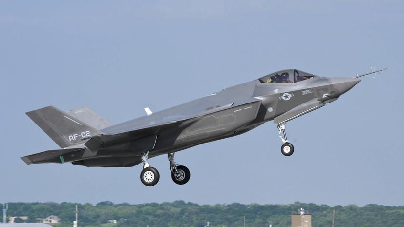 Эрдоган: программа F-35 обречена на провал в случае исключения Турции