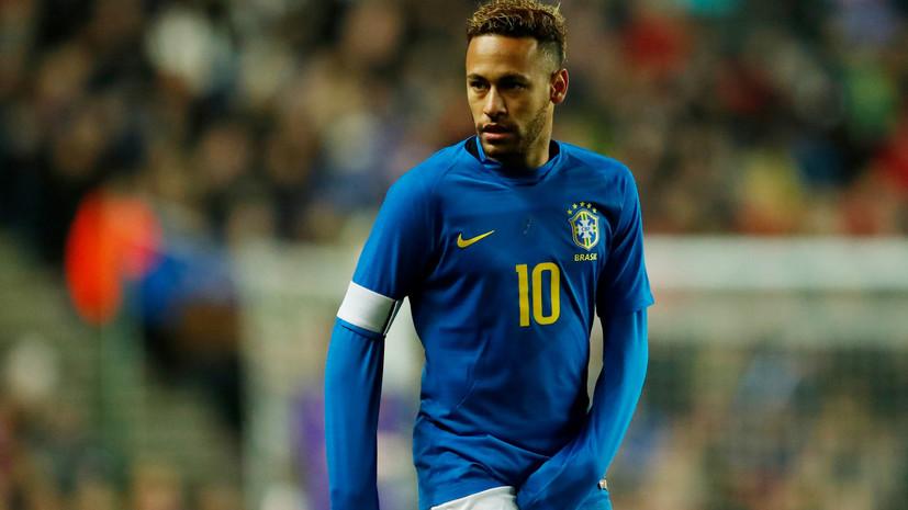 СМИ: Неймара могут исключить из сборной Бразилии