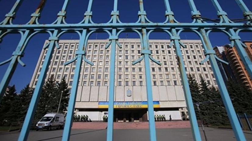 Центризбирком Украины официально объявил Зеленского президентом