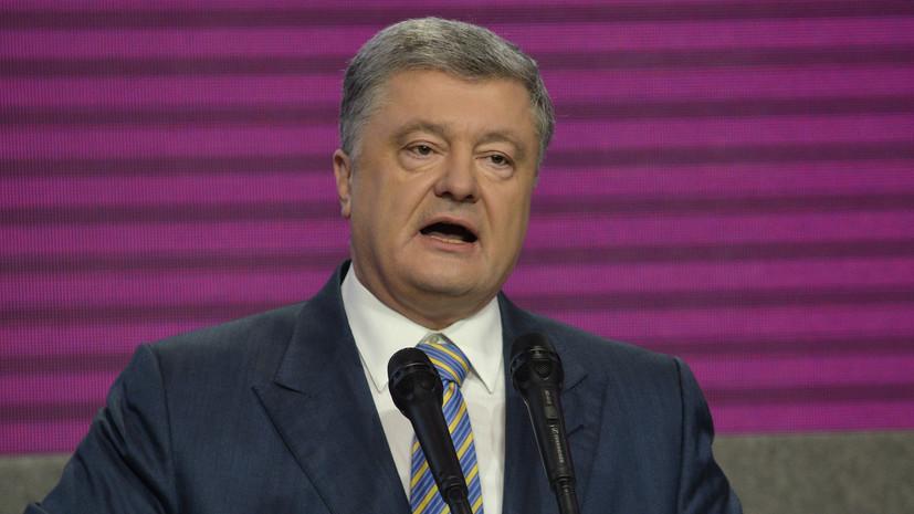 В Раде назвали слова Порошенко о независимости Украины от российского газа популизмом