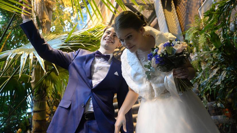 В Москве рассказали о новых площадках регистрации брака