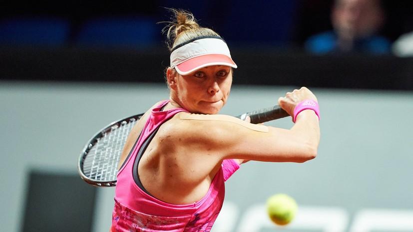 Звонарёва не смогла выйти во второй круг турнира WTA в Рабате