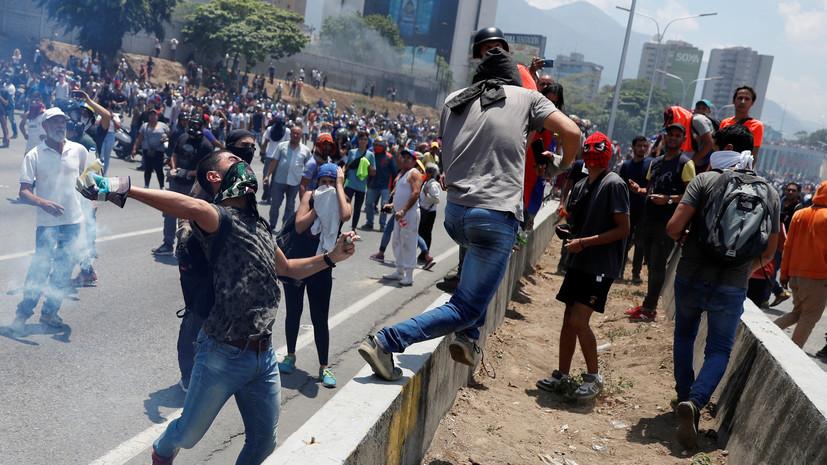 В МИД Турции прокомментировали ситуацию в Венесуэле