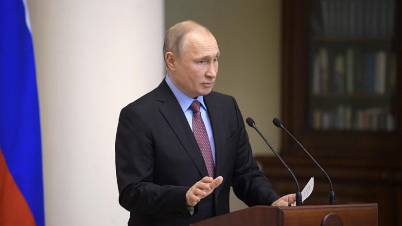Путин ответил на вопрос об объединении России и Белоруссии