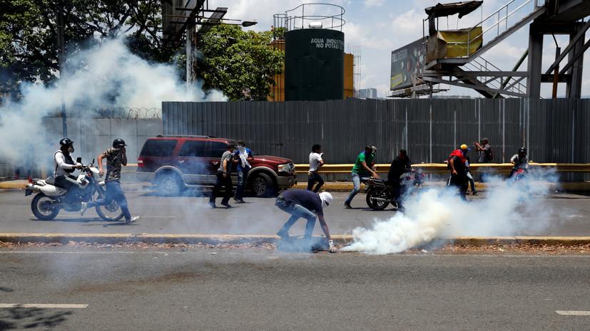 США считают происходящее в Венесуэле потенциально переломным моментом