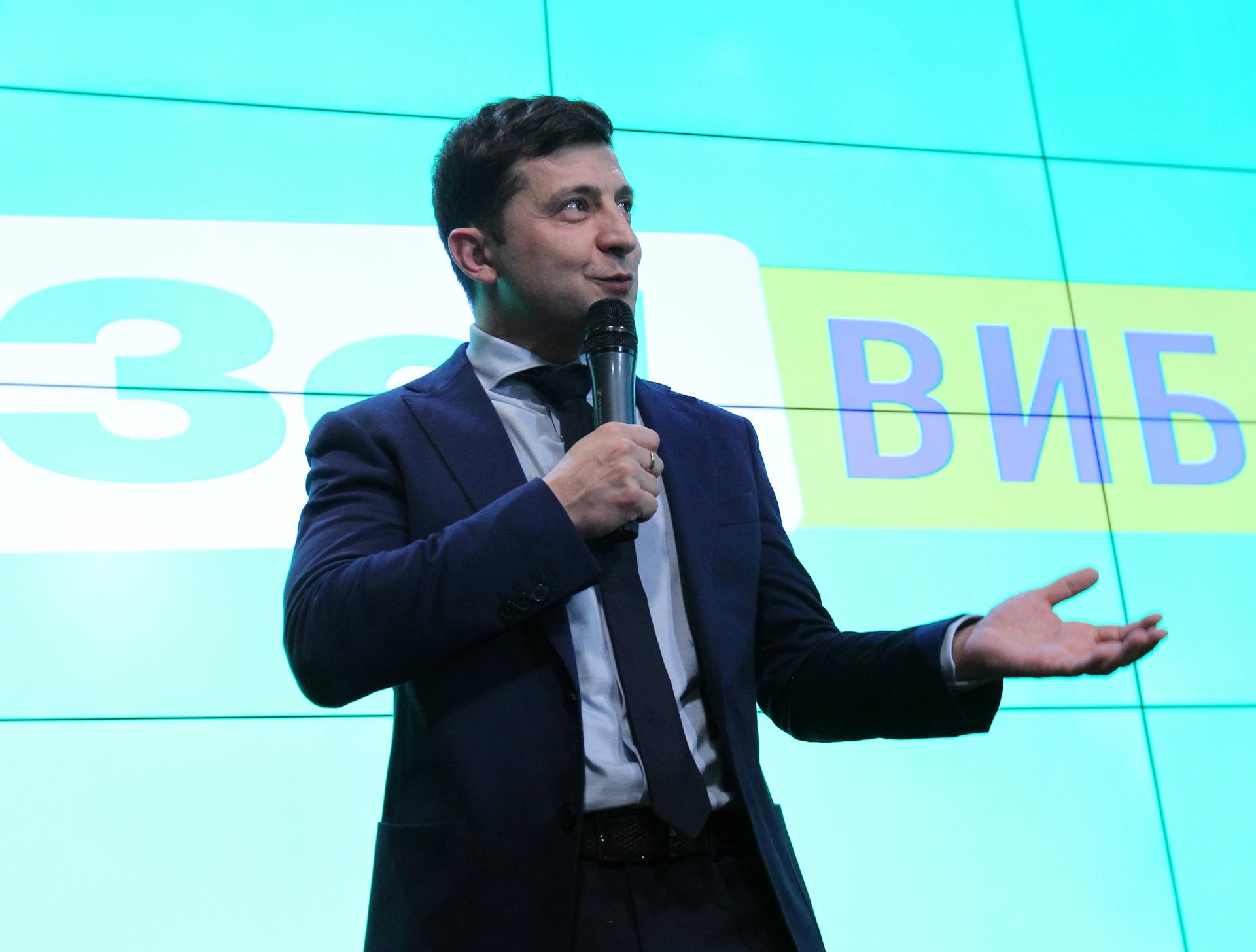 9 апреля 2019 — «Новости Украины» , Киев , Рада , Порошенко , Новости Киева