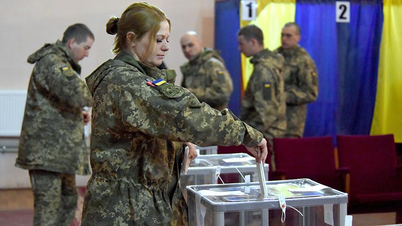 14 апреля 2019 — Выборы на Украине — Порошенко или Зеленский — «Новости Украины»