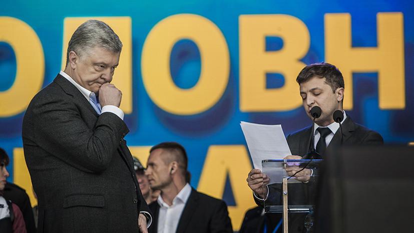 23 апреля 2019 — «Новости Украины»