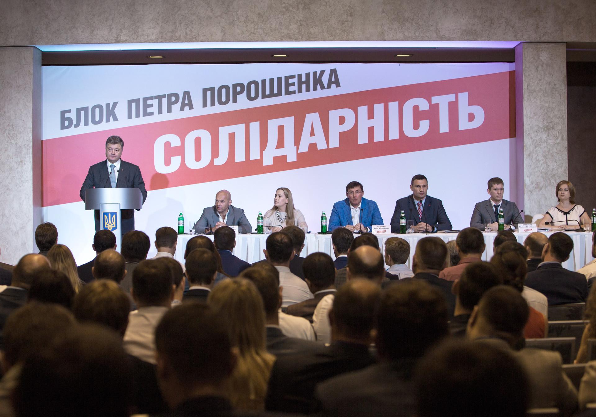 25 апреля 2019 — «Новости Украины» — Зеленский уже успел начудить